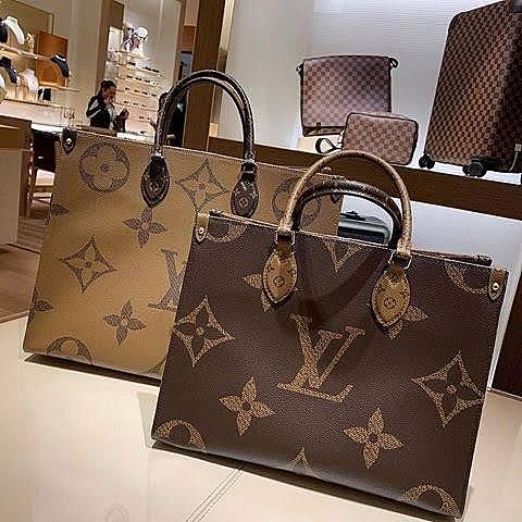 LV ON THE GO MM